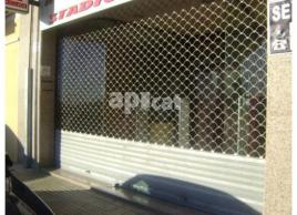 Local comercial, 130.87 m², PUEBLO