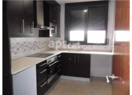 New home - Flat in, 57.46 m², new, VALLES ORIENTAL