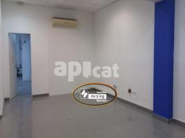 For rent business premises, 110.00 m², near bus and train
