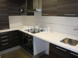 New home - Flat in, 46.00 m², near bus and train, new, La Font