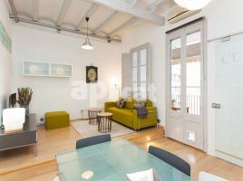 Flat in monthly rentals, 78 m², near bus and train, Muntanya - Valencia
